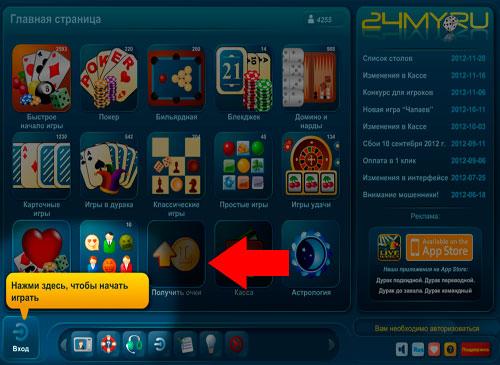 играть онлайн бесплатно карты с в другом как